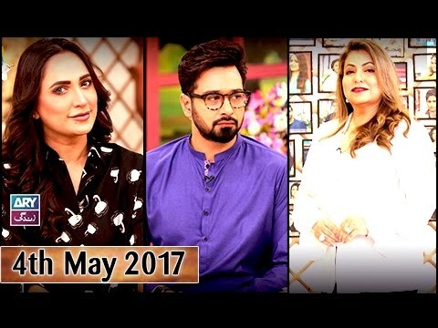 Salam Zindagi With Faysal Qureshi – 4th May 2017