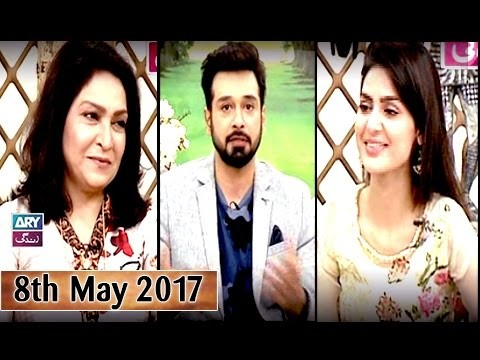 Salam Zindagi With Faysal Qureshi – 8th May 2017