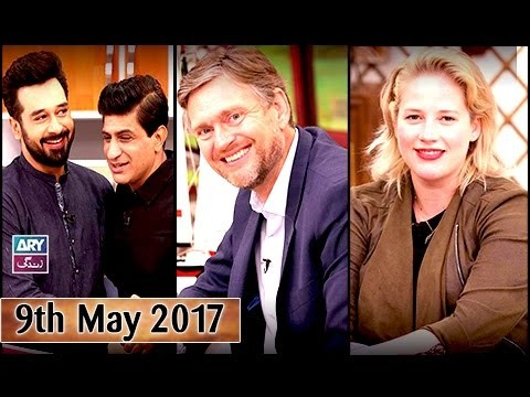 Salam Zindagi With Faysal Qureshi – 9th May 2017