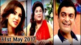 The Hina Dilpazeer Show Guest  – Ali Khan & Zhalay Sarhadi – 31st April 2017
