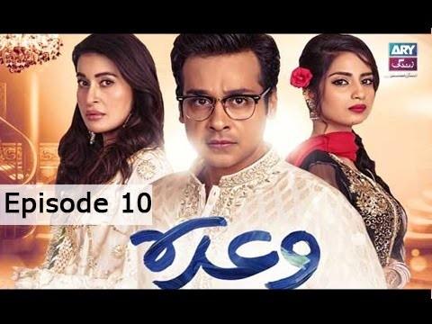 Waada – Episode 10 – 2nd May 2017