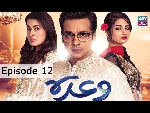 Waada – Episode 12 – 4th May 2017