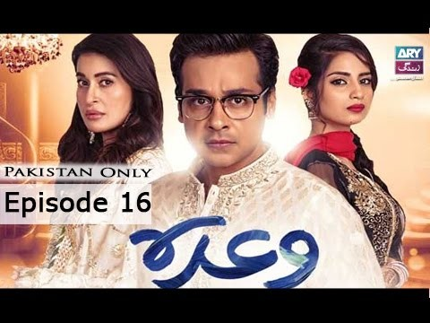 Waada – Episode 16 – 11th May 2017