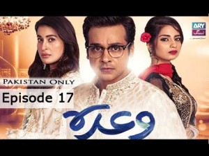 Waada – Episode 17 – 15th May 2017