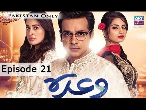 Waada – Episode 21 – 22nd May 2017