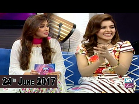 Breaking Weekend  – Guest:  Eshal Noor – 24th June 2017