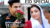 "Begum Bodyguard ""Eid Special"" – 26th June 2017"