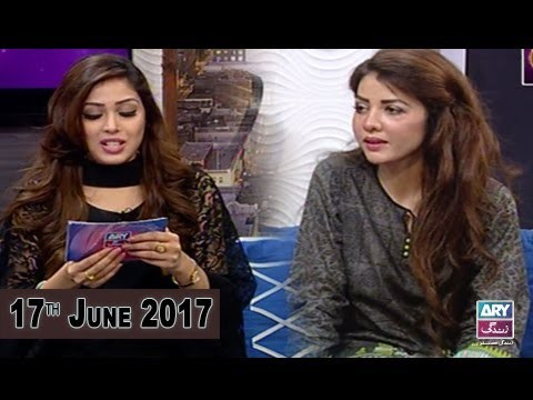 Breaking Weekend  – Guest: Farah Ali – 17th June 2017