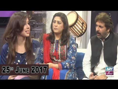Breaking Weekend – Guest: Fazila Qazi And Qaiser Khan – 24th June 2017