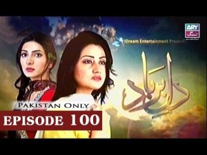 Dil-e-Barbad – Episode 100 – 2nd June 2017