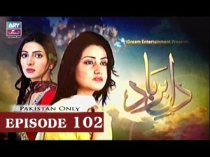 Dil-e-Barbad – Episode 102 – 6th June 2017
