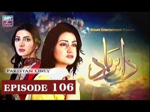 Dil-e-Barbad – Episode 106 – 12th June 2017