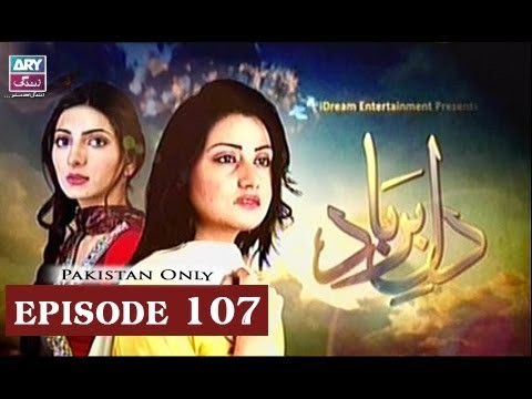 Dil-e-Barbad – Episode 107 – 13th June 2017