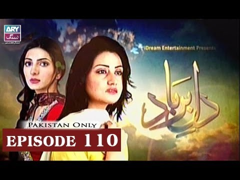 Dil-e-Barbad – Episode 110 – 16th June 2017