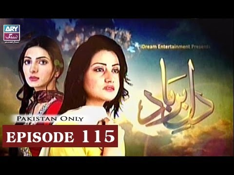 Dil-e-Barbad – Episode 115 – 23rd June 2017