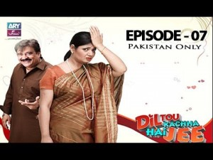 Dil To Kacha Hay Ji  – Episode 07 – 3rd June 2017