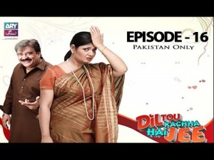 Dil To Kacha Hay Ji  – Episode 16 – 12th June 2017