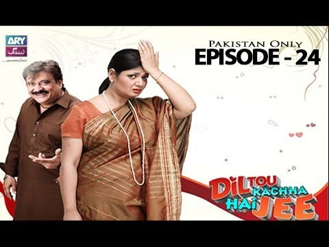 Dil To Kacha Hay Ji  – Episode 24 – 20th June 2017