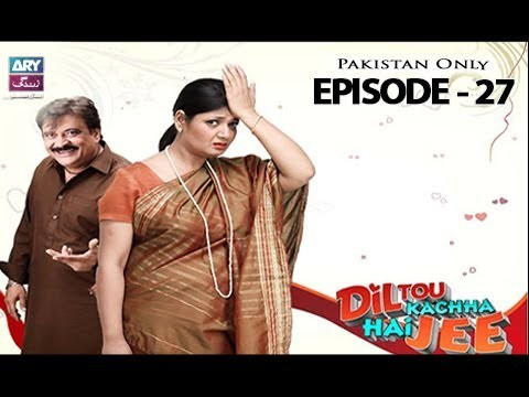Dil To Kacha Hay Ji  – Episode 27 – 23rd June 2017