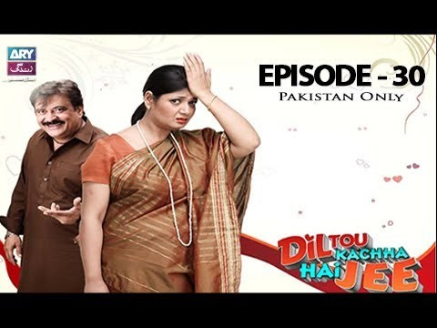 Dil To Kacha Hay Ji  – Episode 30 – 26th June 2017