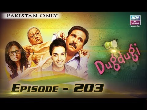 Dugdugi – Episode – 203 – 4th June 2017