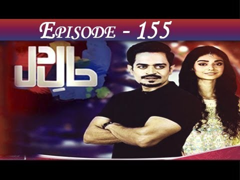 Haal-e-Dil – Episode 155 – 1st june 2017