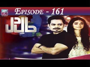 Haal-e-Dil – Episode 161 – 13th june 2017