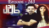 Haal-e-Dil – Episode 163 – 15th june 2017