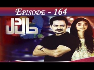Haal-e-Dil – Episode 164 – 19th june 2017