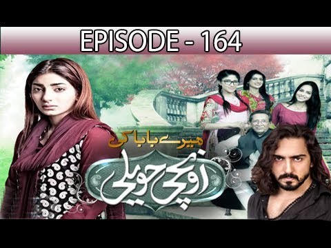 Mere Baba ki Ounchi Haveli – Episode 164 – 19th June 2017