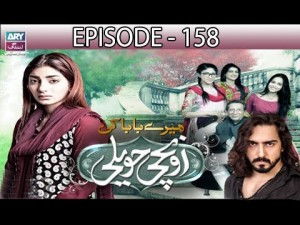 Mere Baba ki Ounchi Haveli – Episode 158 – 7th June 2017