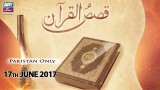 QASAS UL QURAN – 17th June 2017
