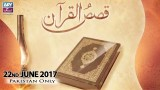 QASAS UL QURAN – 22nd June 2017