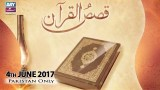 QASAS UL QURAN – 4th June 2017
