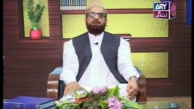 RAH-E-HIDAYAT – 13th June 2017
