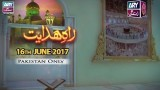 RAH-E-HIDAYAT – 16th June 2017