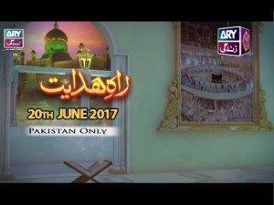 RAH-E-HIDAYAT – 20th June 2017
