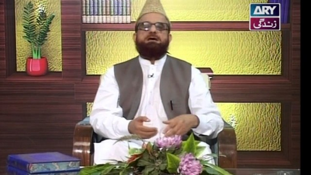 RAH-E-HIDAYAT – 25th June 2017
