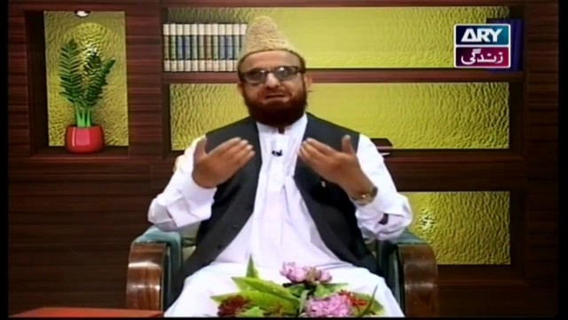 RAH-E-HIDAYAT – 2nd June 2017