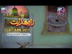 RAH-E-HIDAYAT – 8th June 2017