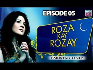 Roza Kay Rozay – Episode 05 – 1st June 2017