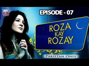 Roza Kay Rozay – Episode 07 – 3rd June 2017