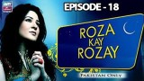 Roza Kay Rozay – Episode 18 – 14th June 2017