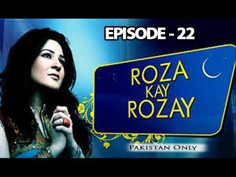Roza Kay Rozay – Episode 22 – 18th June 2017