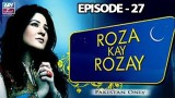 Roza Kay Rozay – Episode 27 – 23rd June 2017