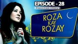 Roza Kay Rozay – Episode 28 – 24th June 2017