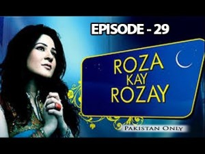 Roza Kay Rozay – Episode 29 – 25th June 2017