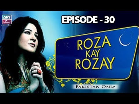 Roza Kay Rozay – Episode 30 – 26th June 2017