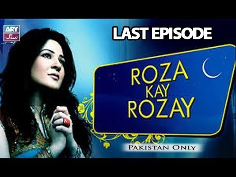 Roza Kay Rozay – Last Episode – 26th June 2017
