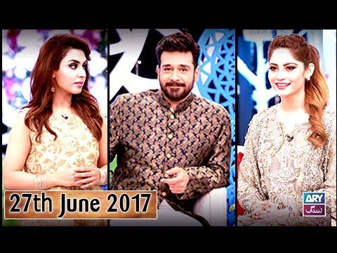 Salam Zindagi With Faysal Qureshi – Eid Special Day 02 – 27th June 2017